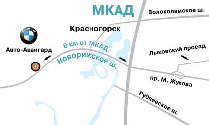 Схема проезда в Авто-Авангард БМВ