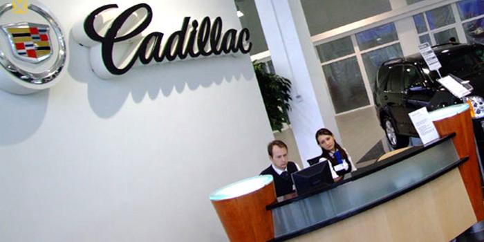 Кадиллак (Cadillac) - Мэйджор Авто Сити
