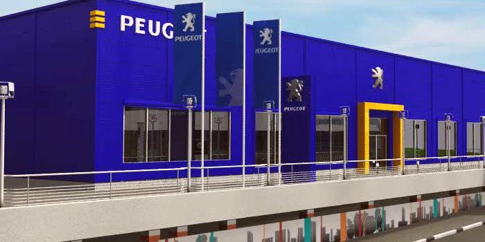 Пежо (Peugeot) - Мэйджор Авто Сити