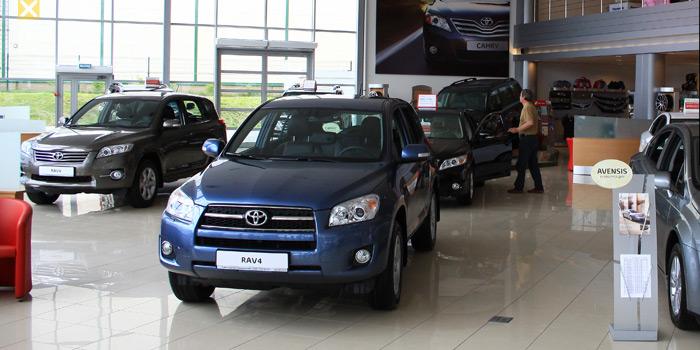 Тойота (Toyota) - Мэйджор Авто Сити