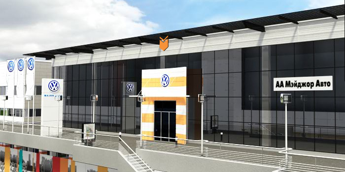 Фольксваген (Volkswagen) - Мэйджор Авто Сити