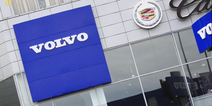 Вольво (Volvo) - Мэйджор Авто Сити