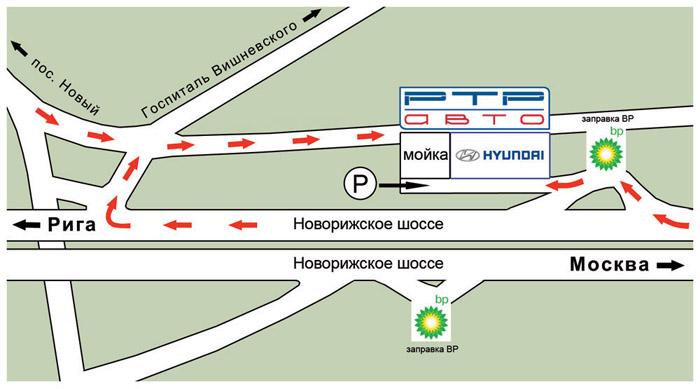 Схема проезда в РТР-Авто